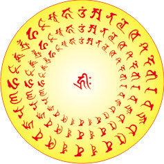 楞嚴心咒咒輪-佛經咒輪流通處-牟尼佛法流通網