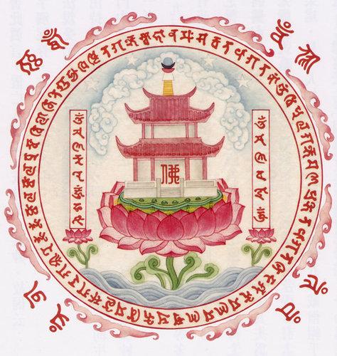 菩薩-佛經咒輪流通處-牟尼佛法流通網