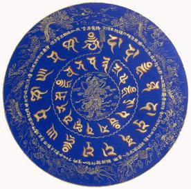 降魔咒輪-佛經咒輪流通處-牟尼佛法流通網