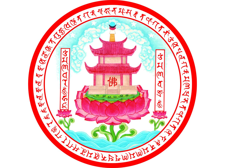 佛經咒語咒輪wiki.jpg